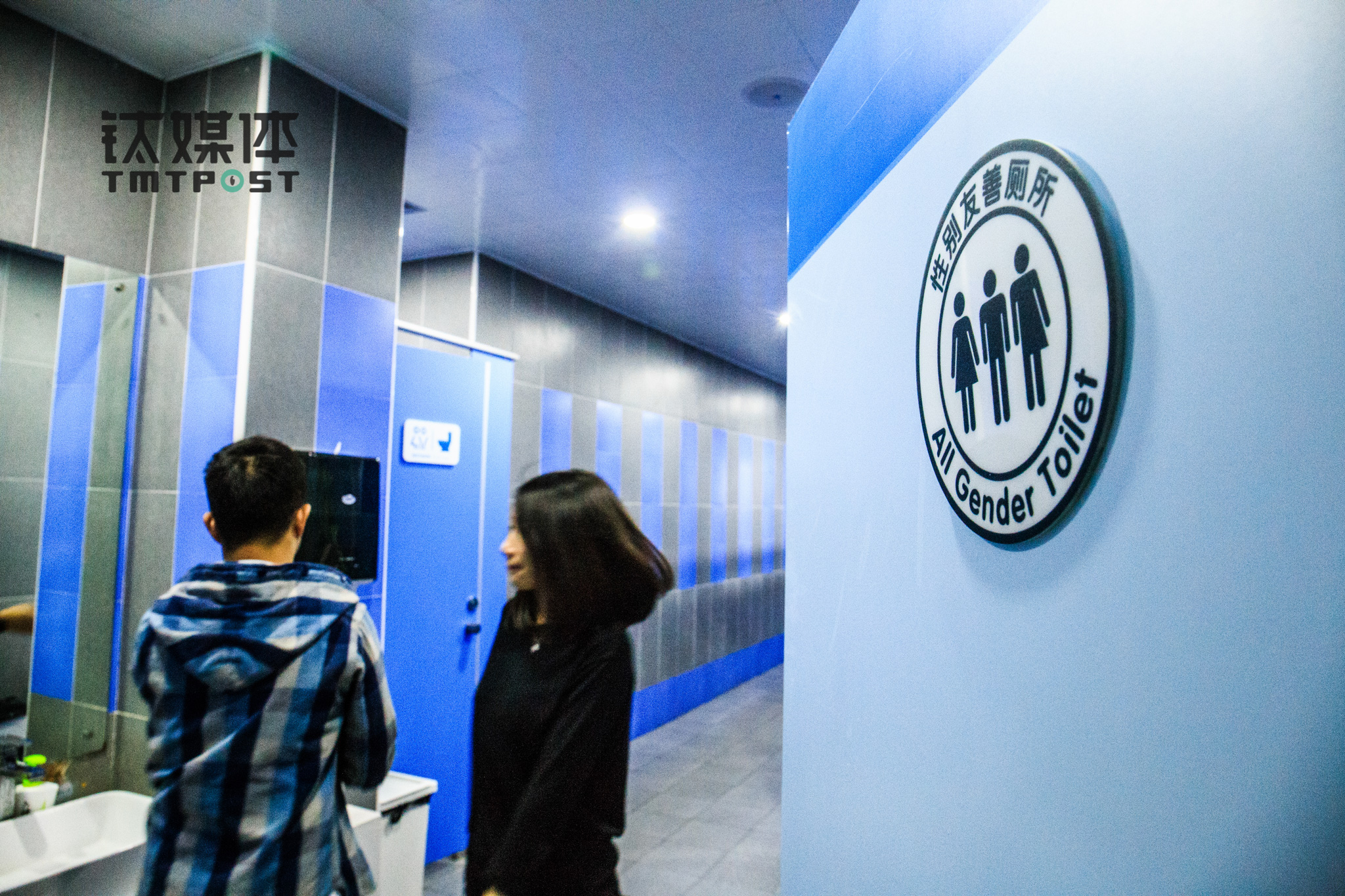 Blued's HQ has all-gender toilets that are shared by both male and female staff. They are accustomed to this kind of unisex bathrooms, believing that it's a way to promote gender equality and a kind act for transgenders.
