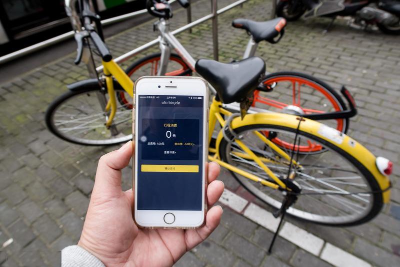 2017年,ofo与摩拜单车合并了