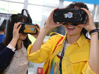 蚂蚁金服正式发布VR支付产品,这里面到底有什么黑科技