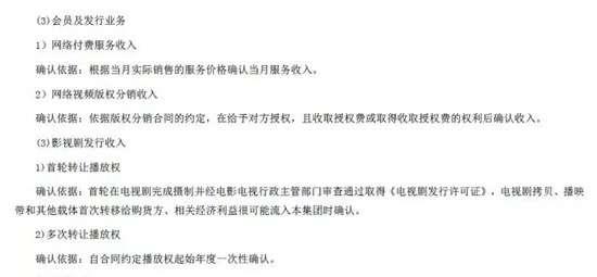 赵何娟:乐视会像当年德隆一样大崩盘吗?