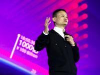 """今年双十一以1207亿元收官,马云说""""我们见好就收"""""""