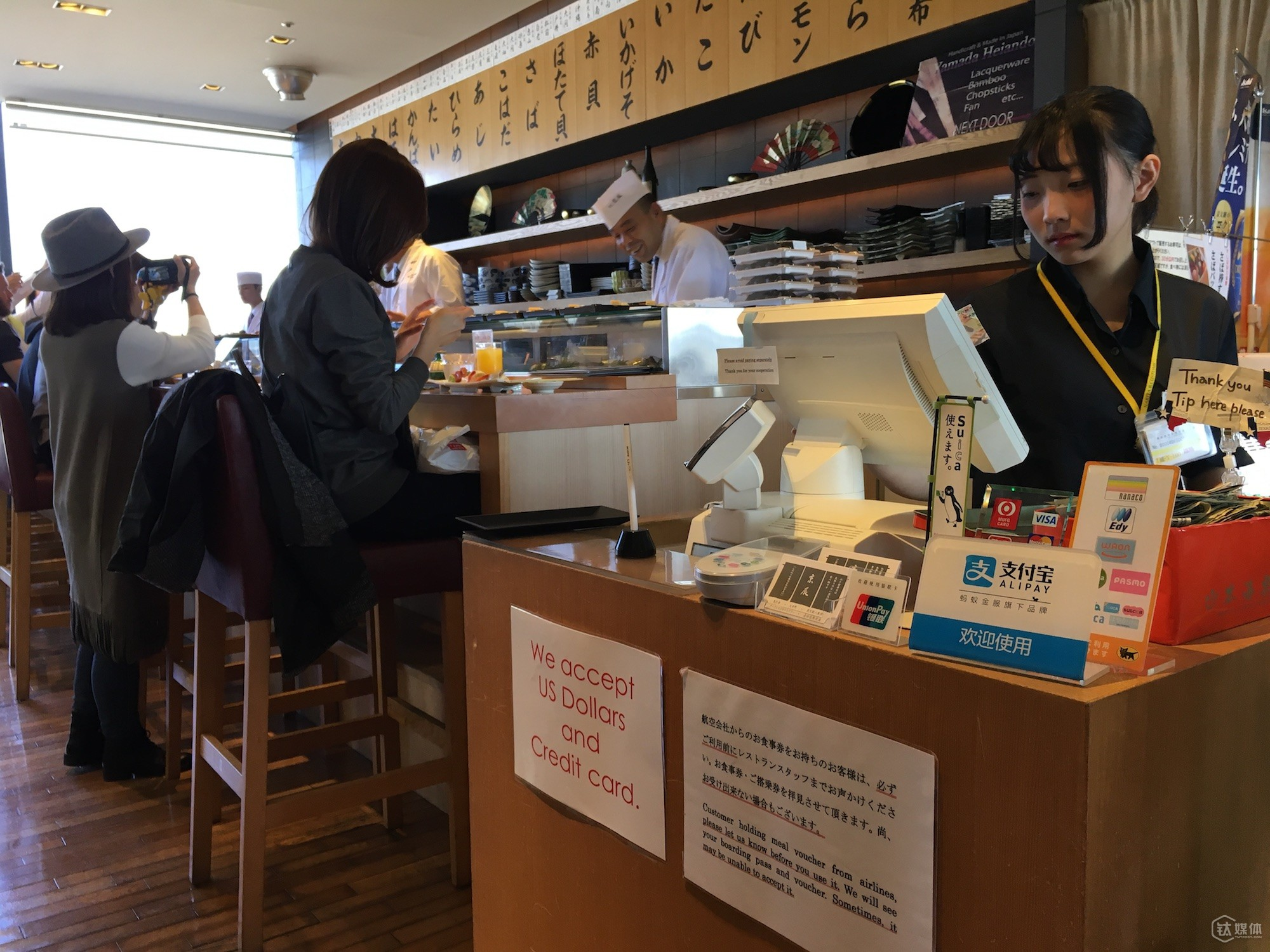 Even some native Japanese shops have also begun to support Alipay