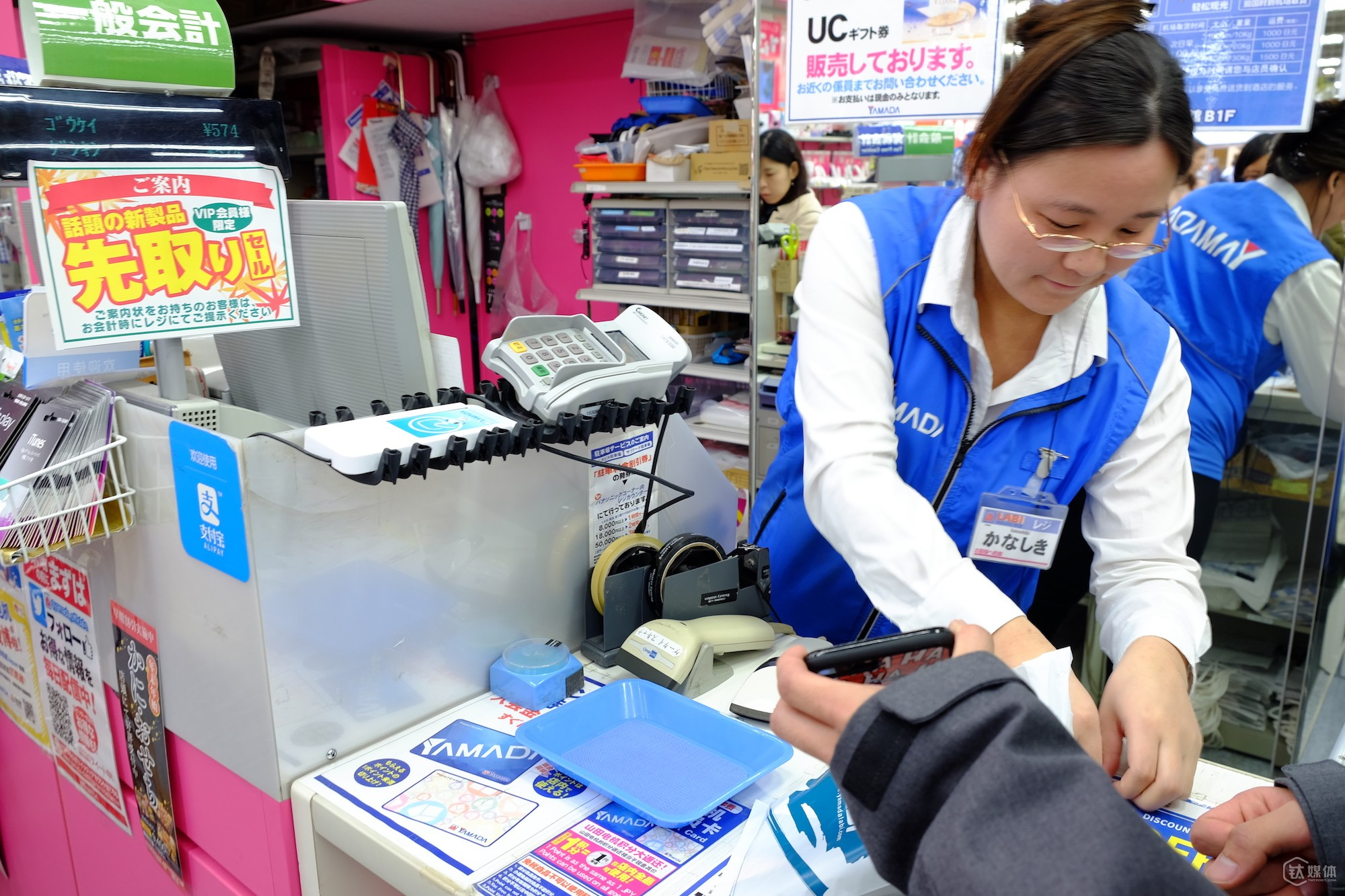Ant Financial often chooses to launch Alipay at places Chinese consumers frequent