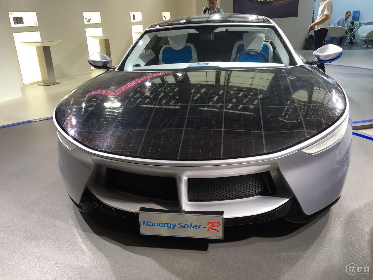 汉能大阳能概念车