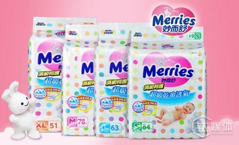 这款纸尿裤让大部分对花王一无所知的消费者熟悉了花王这个品牌