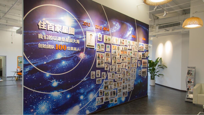 Zhubaijia's office in Beijing