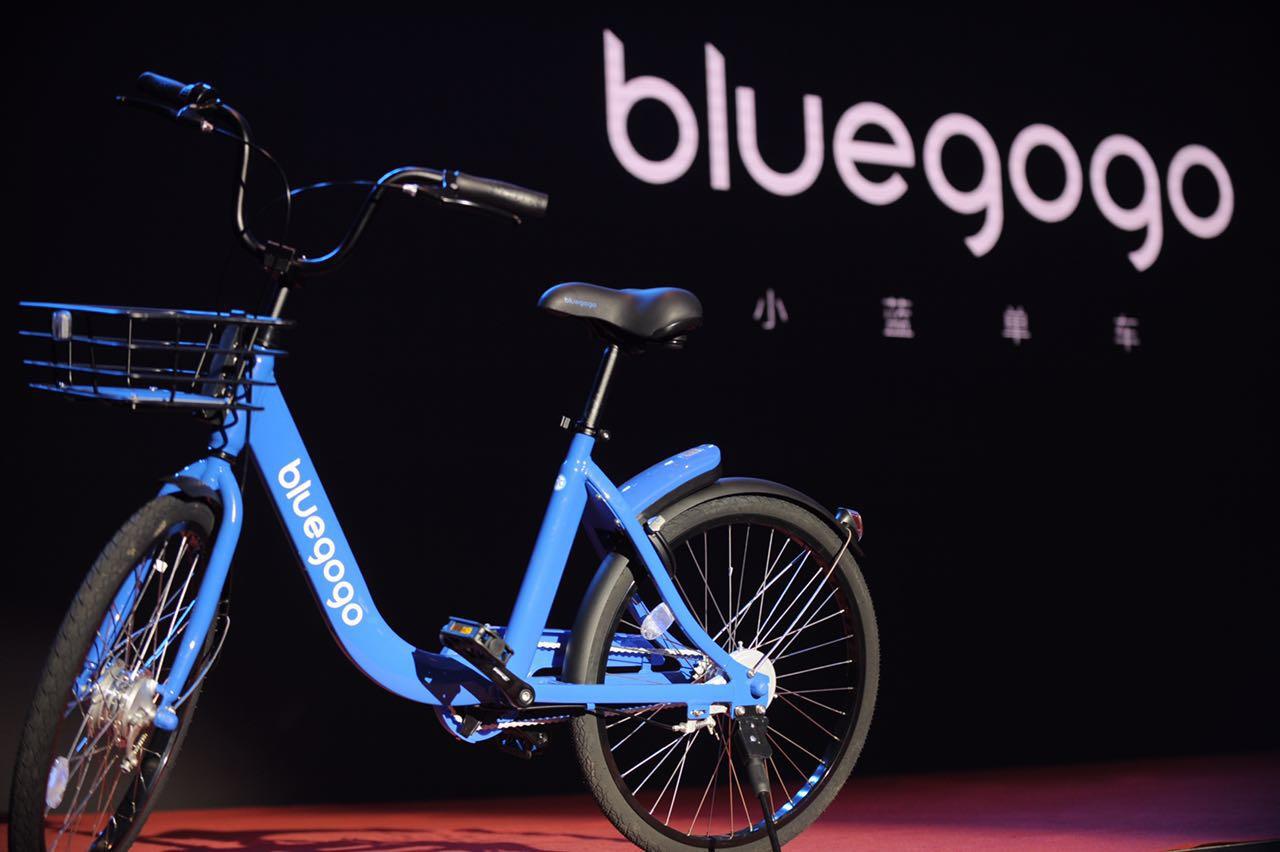 bluegogo小蓝单车实物图