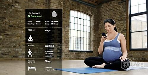 OMSignal公司通过OMSignal的应用程序来分享宝宝的心跳。