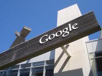 """揭底谷歌国内""""隐形""""市场,将开发当做突破口后或回归"""