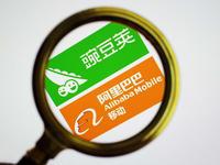 豌豆荚创始团队离开阿里,王俊煜再创业进军内容分发市场