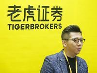 老虎证券完成2亿元B轮融资,中信证券参投