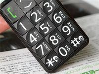 抽检手机合格率为零的背后,到底要如何开发老年人市场?