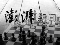 上海报业大力变革:东方早报停刊,澎湃新闻引进6.1亿元国有战略投资