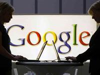 """【钛晨报】谷歌因""""管的太宽""""遭员工状告,或面临38亿美元罚款"""