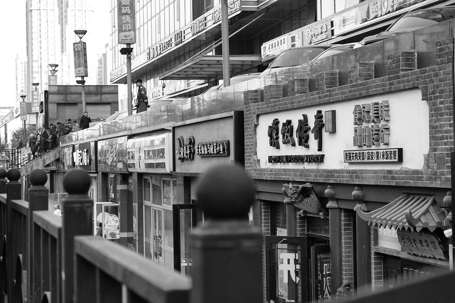 逃离北京或者留下,都是与自身达成和解