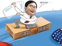 """中国企业集体""""出逃"""":国内实体经济成本除了人便宜,什么都比美国贵"""