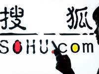搜狐总编辑陈朝华请辞,门户网站的前路在哪?