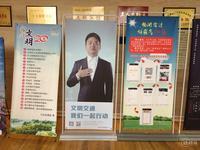 Liu Qiangdong's Hometown Suqian Becomes A Test Field For JD's Rural E-commerce Business