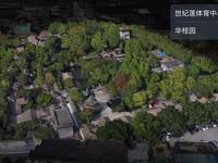"""无人机采集、3D渲染,百度眼中""""下一代地图""""长什么样?"""