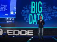 链家网彭永东:16万亿的房地产市场对数据的需求很大