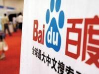 李彦宏:百度金融要用互联网的方式追赶华尔街