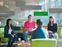 微软发布的万能翻译器,可以充当60个国家的翻译官