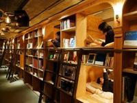 这三家书店都不太正经,但来这里读书会使你快乐