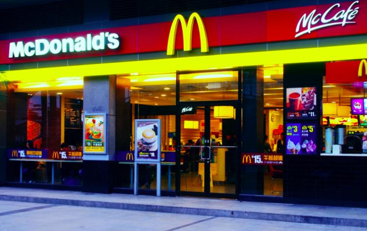 """中信、凯雷20亿""""入主""""麦当劳中国,未来五年再开1500家新店"""
