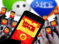 QQ接替微信出征春节红包大战,腾迅打的是什么主意?