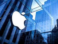 苹果拒缴130亿欧元罚款,欧盟或再追加15亿欧元利息|1月18日坏消息榜
