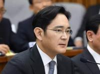 """【钛晨报】因证据不足,韩法院决定不予批捕三星""""太子""""李在镕"""