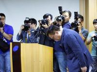 三星公布Note 7爆炸调查结果:事故原因就在于电池