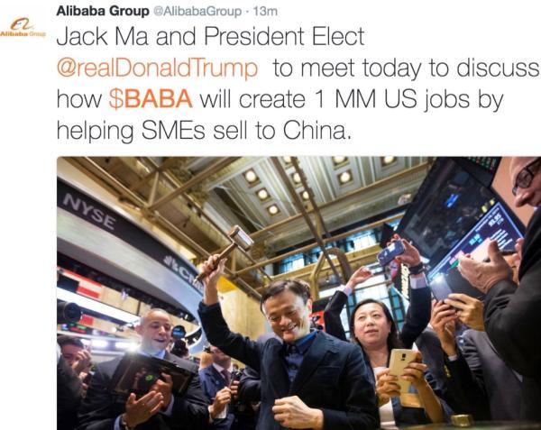 马云与特朗普见面,要帮100万美国中小企业进入中国市场