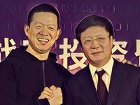 """赵何娟:乐视的致命""""命门"""",是疯狂的关联交易"""