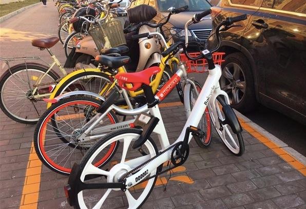 Baicycle, Mobike and ofo