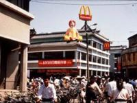 麦当劳在中国的26年,见证了美国方式的入侵与蒸发