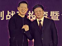 Zhao Hejuan: Connected Transaction, The Nature of LeEco's Bogus Boom