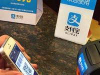 The Chinese Generation Y Spent Over $17,000  In 2016 On Average, Alipay's 2016 National Bill Shows