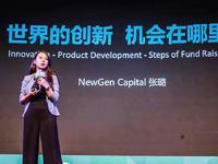 """27岁登上福布斯投资人榜单的华人女性,""""一路开挂""""的人生凭什么?"""