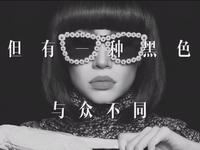 """腾讯AI首次揭开95后""""好色""""之迷:最爱""""95度黑"""""""