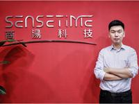 SenseTime, The Unsung Hero Behind Various Face Recognition Applications in China