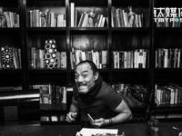 Photo Gallery 047: Life Stories of Seven Chinese Screenwriters