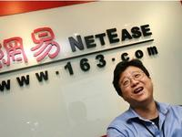 Re-Examining NetEase' Fonuder: The Formation of NetEase's Unique Development Path