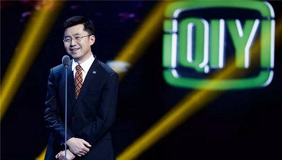 """爱奇艺获得15亿美元新""""弹药"""",视频业""""三国杀""""升级"""