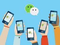 微信朋友圈正成为信息茧房,你看到的只是别人希望你看到的