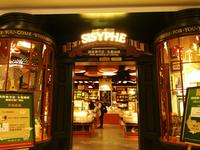 China's Biggest Private-Owned Bookstore Chain Sisyphe Bookstore's Secret To Profitability
