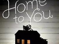 """短租依旧是个利基市场,报告称""""消费频次低,更受家庭用户欢迎"""""""