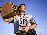 顺丰上市创始人王卫一跃成为行业首富,借壳公司将于明日正式更名