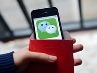 前微信支付经理谈红包,这场社交金融游戏如何成就了微信?