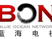 蓝海电视云平台上线,资本倒逼媒体内容市场化的又一样板